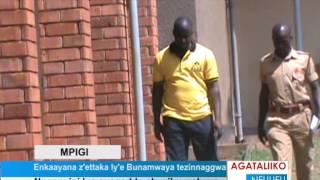 Enkaayana z'ettaka ly'e Bunamwaya tezinnaggwa thumbnail