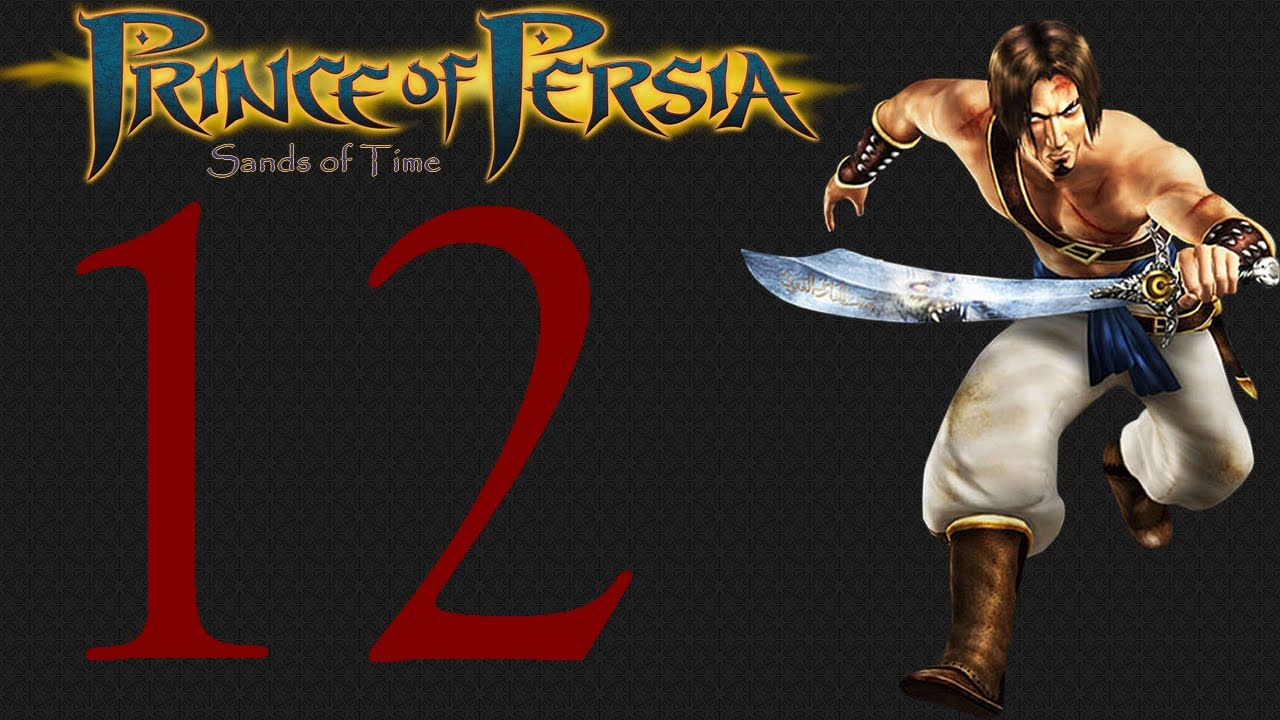 prince of persia sands time to meet you at the bathsheba