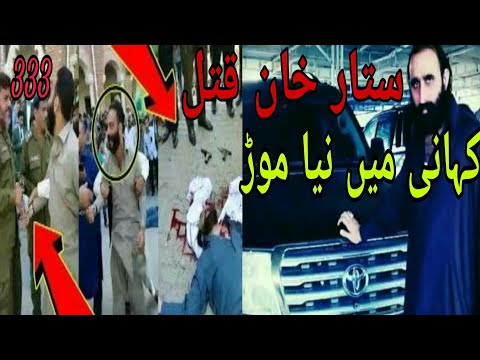 Sattar Khan 333 Full Story Rawalpindi Boy