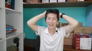 베트남 호치민 실시간 소통방송