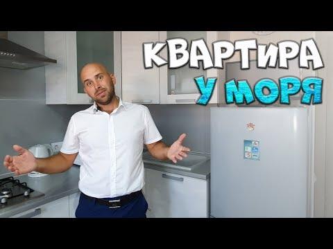 ЖК ПРИМОРСКИЙ: однокомнатная КВАРТИРА на берегу Черного моря || ГЕЛЕНДЖИК 2019: Толстый мыс