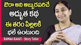 Vikrama Bethala kathalu - Bed Time Stories for Kids || Ramaa Raavi || SumanTV Mom