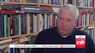 MEHWAR: Donald Trump's Inauguration Discussed