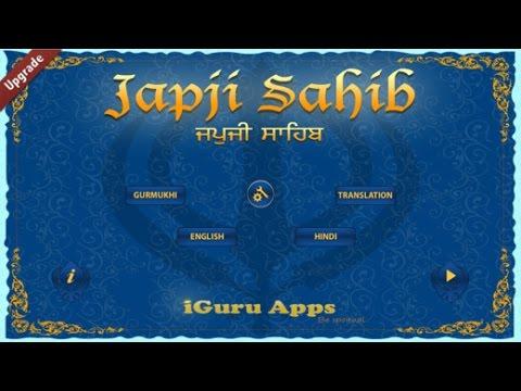 Japji Sahib in Hindi