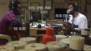 HOYTO TOMARI JONNO (COVER)