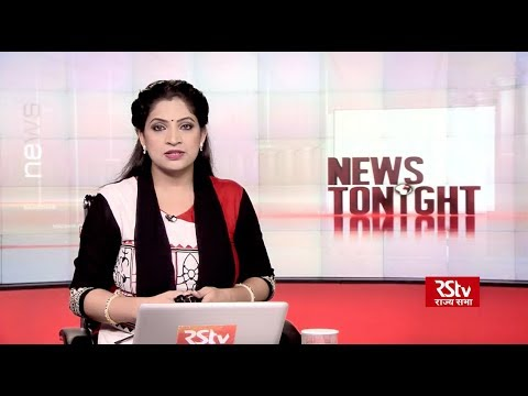 English News Bulletin – Oct 27, 2018 (9 pm)