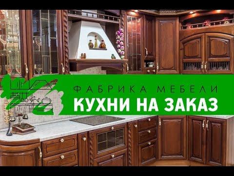 Кухни на заказ в Иркутске. Импровизация