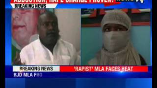 Rajballabh Yadav RJD MLA from Nawada accused for kidnapping and raping a minor