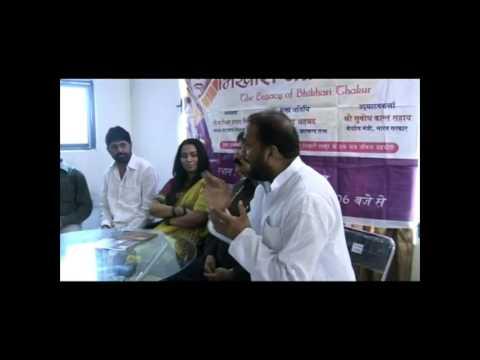 Bringing back Bhikhari Thakur - The Legacy of Bhikhari Thakur in Ranchi.