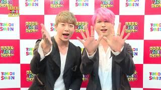 KISEOP&HOON(from U-KISS) UnitSingle「Train/Milk Tea」 発売中 歌...