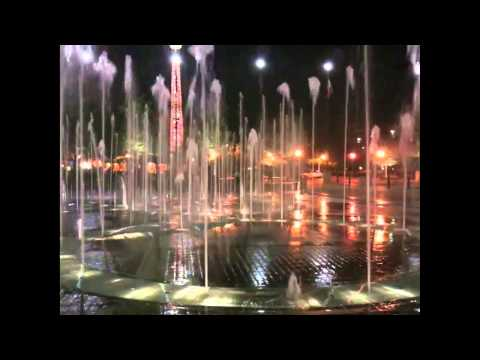 Centennial Olympic Park Fountain Show