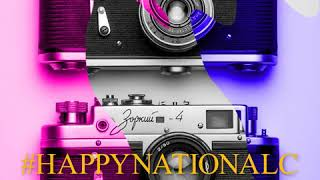 National Camera Day - cameras have changes over the years, now we use our smart phones - no matter w