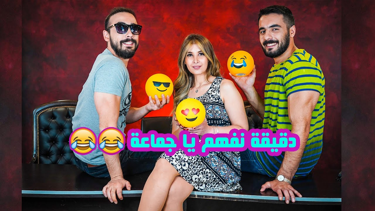 شب فات ع مجموعة بنات وصارو يصرخو .. النكتة الأقوى 😂  ممنوع تضحك 