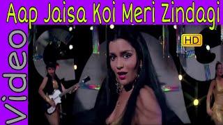 Aap Jaisa Koi Meri Zindagi   Nazia Hassan   Qurbani   Zeenat A, Firoz K, Vinod K   HD Song