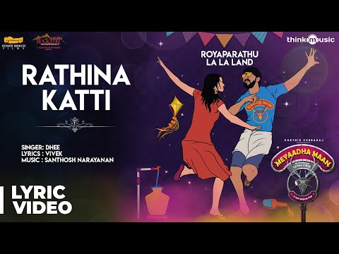 Meyaadha Maan | Rathina Katti Song with Lyrics | Vaibhav, Priya | Santhosh Narayanan