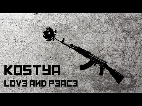 Kostya - Love and Peace