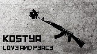 Repeat youtube video Kostya - Love and Peace (Original Mix)