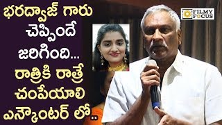 Tammareddy Bharadwaj Aggressive Speech about Disha Incident