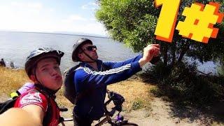 В Португалию На Велосипеде   день №1(Вот и наступает это долгожданное время, выхода в релиз, Видео о путешествии, ВЕЛОСИПЕДАМИ на край света,..., 2016-05-01T14:45:32.000Z)