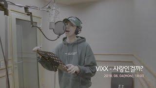 Vixx love me do скачать песню.