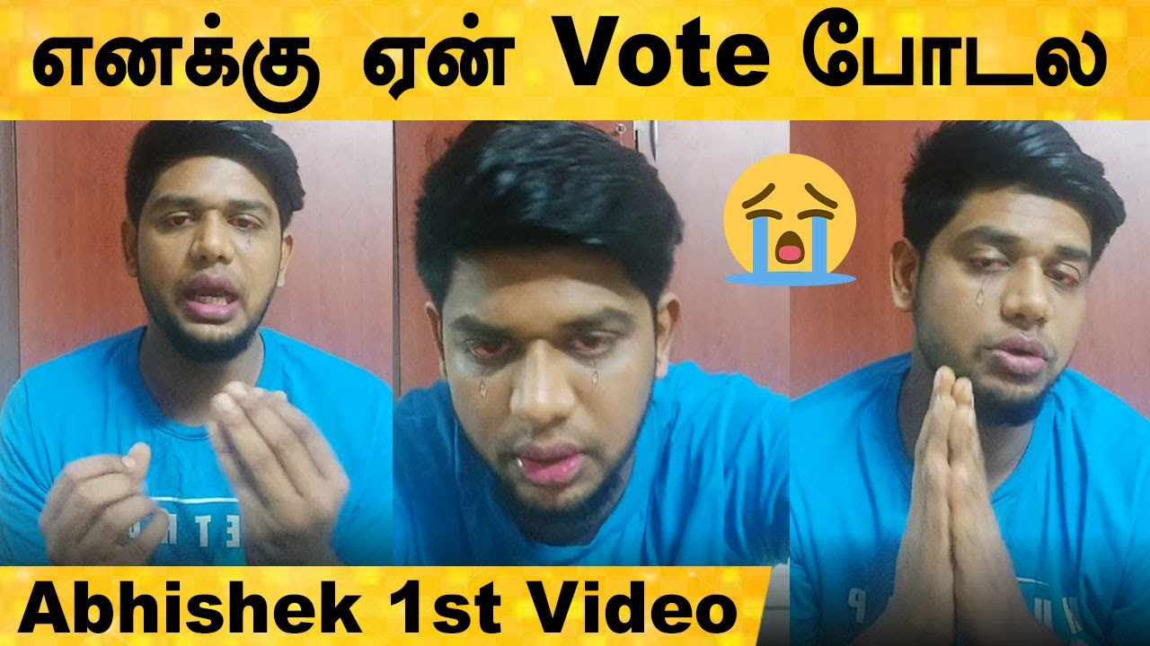 Download நான் தப்பு பண்ணிட்டேன் Abhishek Raja Last Video | Vj Priyanka & Niroop | BiggBoss Tamil Season 5