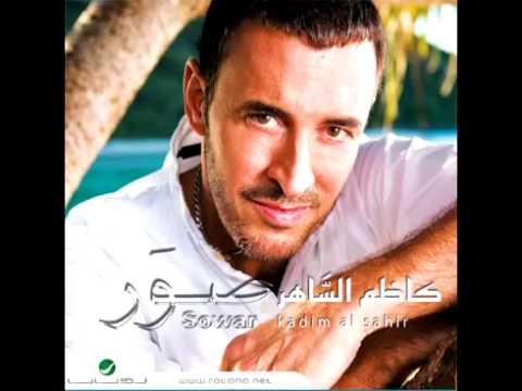 Kadim Al Saher ... Akhiran | كاظم الساهر ... اخيرا