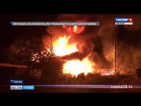 В Пензе ночной пожар унес жизнь мужчины - видео