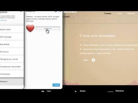 Opera скачать бесплатно с официального сайта для Windows 7