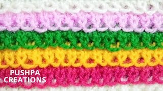 Design 72 : Multi Colour Knitting Design ladies/kids/gents/Cardigan (Hindi) | PUSHPA CREATIONS