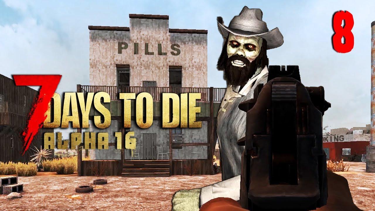 7-days-to-die-lots-of-zombie-killin-8