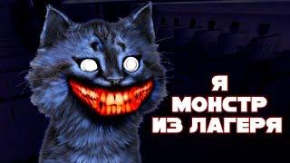 Я СТАЛ МОНСТРОМ ИЗ ЛАГЕРЯ! / AIRPLANE CAMPING / РОБЛОКС / ROBLOX
