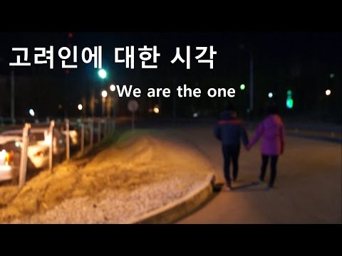 знакомства кореянки хабаровск