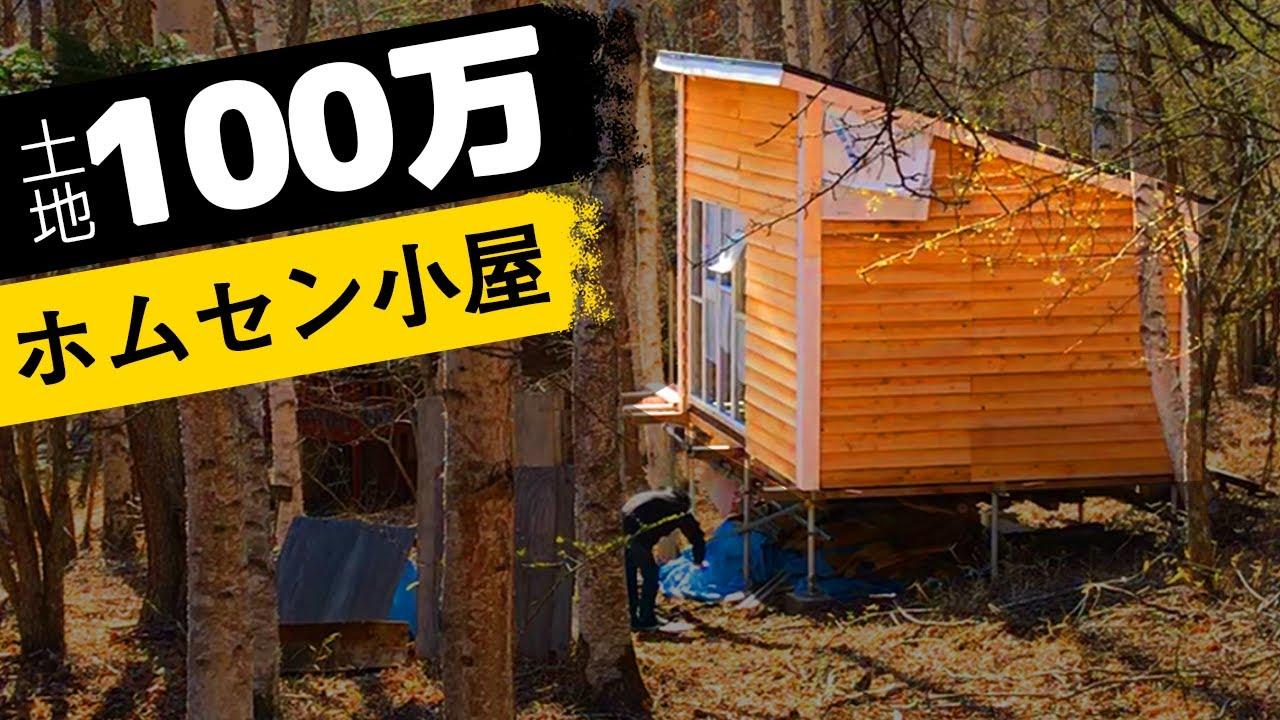 【DIY】小屋の断熱材を貼りました(2021年5月)【山林】