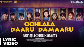 Sangu Chakkaram   Oohlala Daaru Damaaru Song   Dhilip Subburayan, Gheetha   Shabir   Maarison