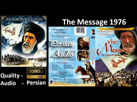 Download The Message 1976 Persian  Full HD 1080