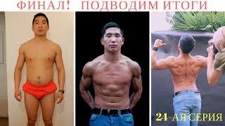Как похудеть быстро на 10кг и убрать живот   БЕЗ ВРЕДА ДЛЯ ЗДОРОВЬЯ