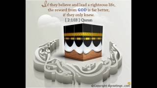 Ramadan Mubarak 2016: Greetings, SMS, Wishes, Quotes, Images and Whatsapp Videos
