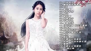 张碧晨 Zhang Bi Chen 2019 精選18首傷感歌【 渡紅塵 X 她说 X 開往早晨的午夜x涼涼 】 Best Songs of Zhang Bi Chen 2019