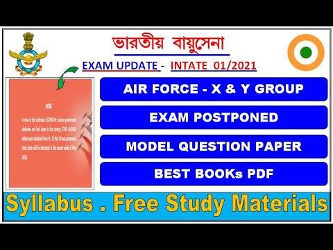 Exam Update   Indian Air Force Airmen 2020   Group X/Y Exam Postponed   Complete Information