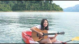 เวลาเธอยิ้ม :D | POLY CAT | 「Cover by Kanomroo 」
