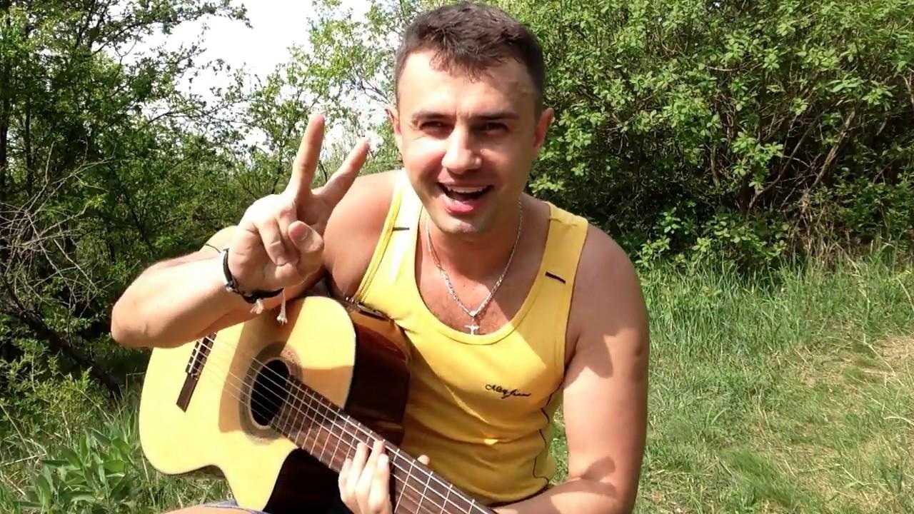 Про соседей - веселая песня под гитару !!!