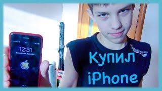 Новый iPhone // ФИНГАЛ // В школе // harlemshake