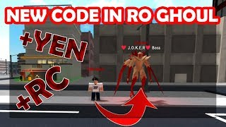 Roblox | New 300K Rc And 200K Yen Codes!! | Ro Ghoul