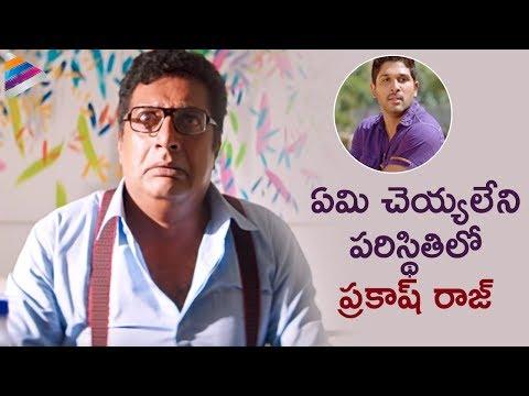 Race Gurram Movie Comedy Scenes | Allu Arjun taking away Saloni for Shaam | Shruti Hassan