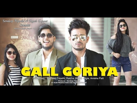 GALL GORIYE   RK Ft.RANJHA   SANDEEP TRIPATHI   HONEY & AMISHA   NEW PUNJABI SONG GALL GORIYA