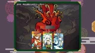 【式姫の庭】深淵を臨む樹海【for iOS】