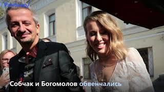 Главные новости сегодня 13.09.2019 - Рамблер: Последние новости дня в России и мире |  Шоу бизнес