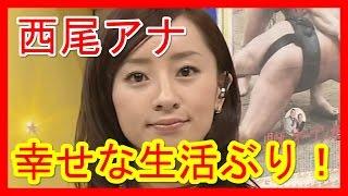 【あの人は今】西尾由佳理 2017 西尾由佳理 動画 29