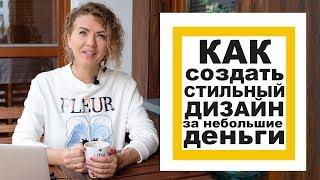 видео Обустройства парикмахерской