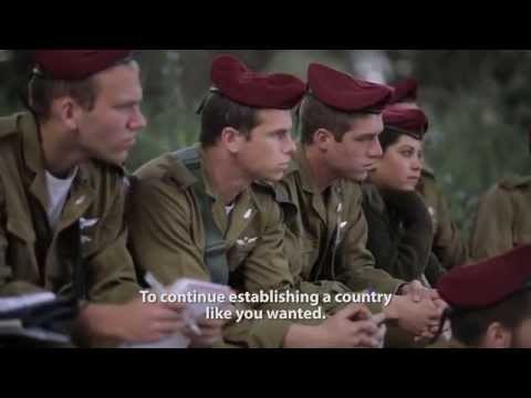 Yom HaZikaron: Who is Buried at Mount Herzl?